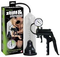 Вакуумная гидропомпа помпа для члена Orion Penis Pump Stiff & Strong   Секс шоп - интим магазин Импери.