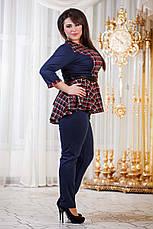 """Элегантный женский костюм с брюками в больших размерах 1040 """"Баска Клетка"""", фото 2"""