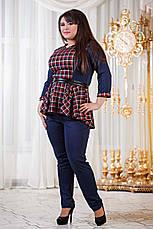 """Элегантный женский костюм с брюками в больших размерах 1040 """"Баска Клетка"""", фото 3"""