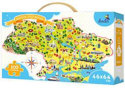 """Пазл """"Карта Украины"""""""
