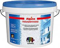 Краска фасадная Alpina Fassadenweiss B3 9,4  л