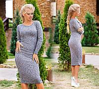"""Элегантное женское платье средней длины 312 """"Трикотаж Меланж Миди"""""""