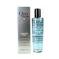 "Жидкие кристаллы ""Бриллиант"" для реконструкции волос FANOLA Oro Therapy serum with diamonds 100 мл"