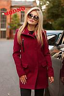 Женское кашемировое пальто-косуха (4 цвета)