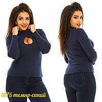 """Женский стильный свитер-гольф в больших размерах 1075 """"Джерси Вырез Капля"""" в расцветках"""