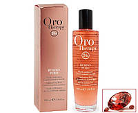 "Жидкие кристаллы ""Рубин"" для окрашенных волос FANOLA Oro Therapy serum with ruby 100 мл"