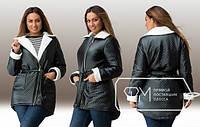 """Женская тёплая куртка в больших размерах 079-1 """"Кожа Стёганка Мех"""""""