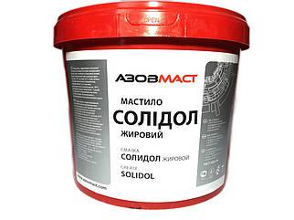 Смазка AZOVMAST солидол жировой ведро 4 кг