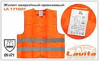 Жилет аварийный (оранжевый) LAVITA