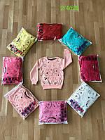 Кофта для девочки с выбитым рисунком много цветов