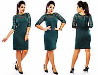 """Элегантное короткое коктейльное платье в больших размерах 03404 """"Трикотаж Верх Гипюр Мини"""" в расцветках"""