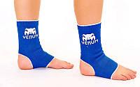 Голеностоп (бандаж голеностопного сустава) эластичный (2шт) VENUM Синий, M