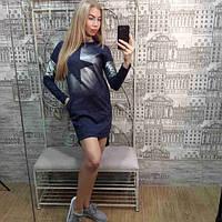 """Платье """"Звезда"""", ангора S-M, т.синий"""