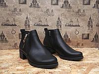 Ботинки женские Leal 6326 с натуральной кожи