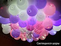 Доставка шариков фонариков