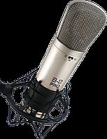 Студийный микрофон Behringer B2 PRO