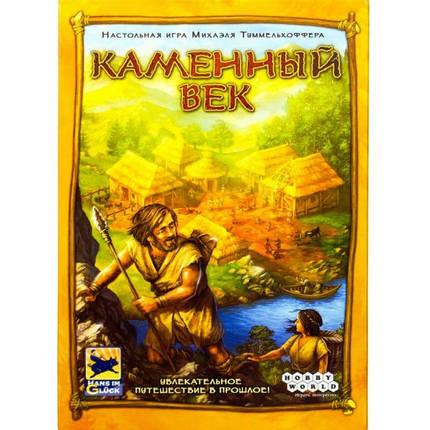 Настольная игра Каменный Век (Stone Age, 100000 лет до нашей эры), фото 2