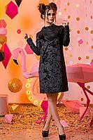 """Стильное женское короткое платье 2-997 """"Бархат Неопрен Сарафан"""""""
