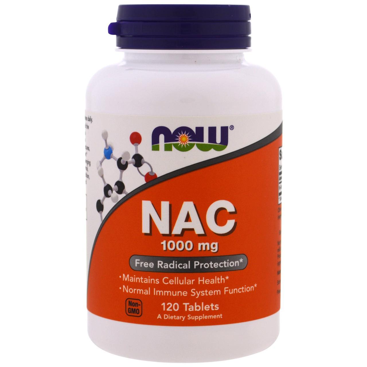 NAC (N-ацетил-L-цистеин) Now Foods, 1000 мг, 120 таблеток