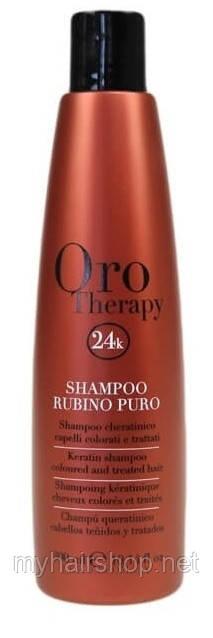 Шампунь рубиновый с кератином FANOLA Oro Therapy Keratin shampoo for coloured hair with ruby 300 мл
