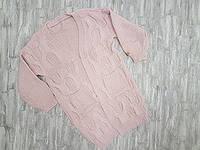 Кардиган женский длинный вязаный крупная вязка розовый 21014