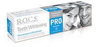 Зубная паста R.O.C.S. PRO. Кислородное  Отбеливание ,60 гр.