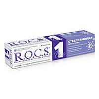 Зубная паста R.O.C.S.UNO Whitening (Отбеливание), 74 гр.