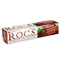 Зубная паста РОКС Teens.Шоколадный мусс, 74 гр.