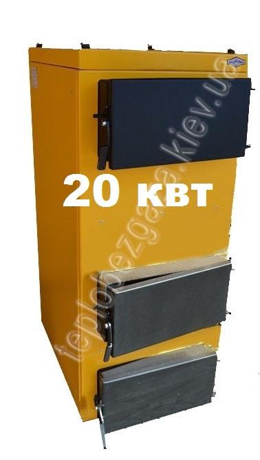 Твердотопливный котел БУРАН МONTEM (с фронтальной загрузкой) 20 КВТ