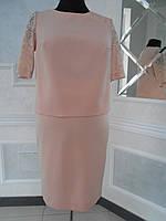 Костюм женский летний юбочный цвета пудры большого размера