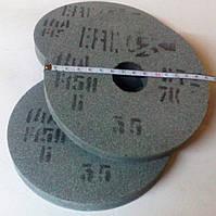 Шлифовальные круги абразивные 150х16х32 14А мелкозернистый из электрокорунда нормального