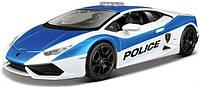 Автомодель 1:24 Lamborghini Huracan LP 610-4 бело-синий тюнинг Maisto (32513 white/blue), фото 1