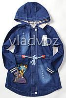 Детская джинсовая куртка для девочки 8-9 лет