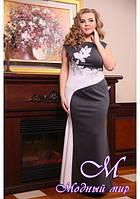Женское длинное вечернее платье больших размеров (р. 48-90) арт. Антракт