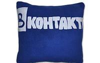 """Прикольная уютная подушка """"В Контакте"""" из флиса, наполнитель синтепон. Дизайнерские подушки для Вашего дома!"""