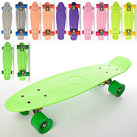 Скейт MS 0848-4