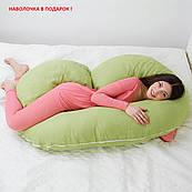 Подушка для беременных и кормления Рогалик