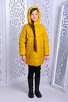 Куртка «Ольга»