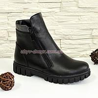 Ботинки черные кожаные для мальчиков на утолщённой подошве. Подростковые. 32 размер