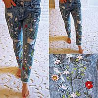 Женские стильные джинсы бойфренд с вышивкой 4668