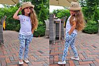 """Стильные детские летние штанишки с мотнёй """"Цветочки"""" в расцветках"""