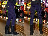 082ec4fbcbbf Женские стильные тёплые спортивные штаны на байке
