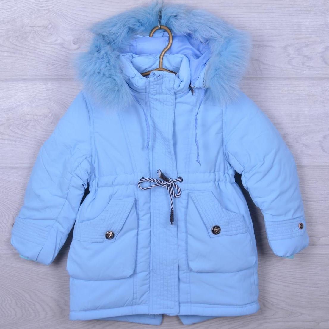 Куртка детская зимняя Tinaiffe #LY-05 для девочек. 92-116 см (2-6 лет). Нежно-голубая. Оптом.