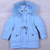 Куртка детская зимняя Tinaiffe #LY-05 для девочек. 92-116 см (2-6 лет). Нежно-голубая. Оптом., фото 1