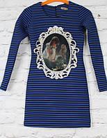 Платья для девочек, одежда для девочек 116-134
