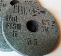 Наждачный круг шлифовальный мелкозернистый  175х20х32 14А