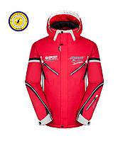 Куртка мужская горнолыжная WHS № 905, красный