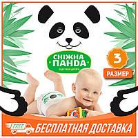 Подгузники Снежная Панда Миди, 3 размер, 48 шт. Экономь до 20% покупая больше + Бесплатная доставка по Украине