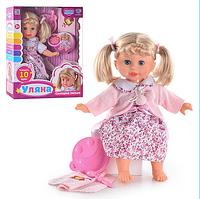 Интерактивная кукла Уляна M 2140 U I ***