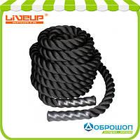 Канат для кроссфита 12 м BATTLE ROPE LS3676-12 black
